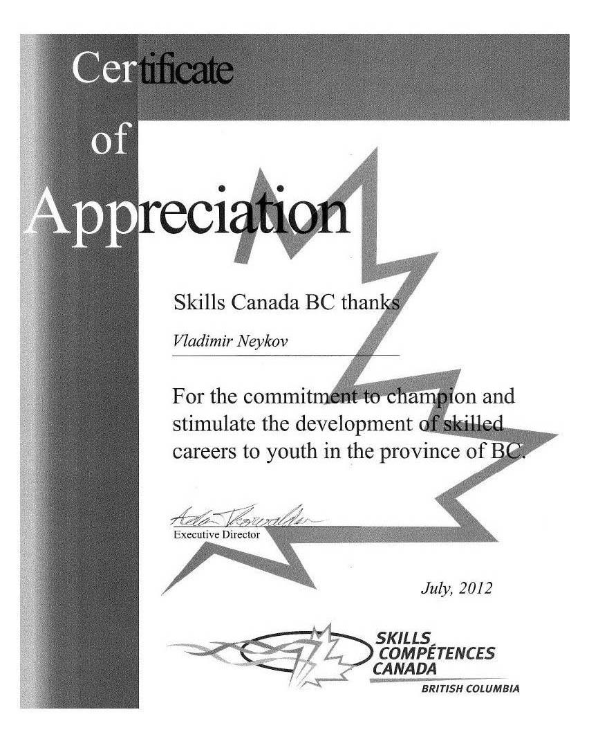 Skills Canada, BC
