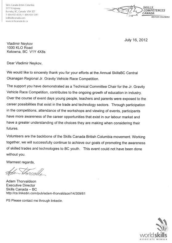 Skills Canada (letter)